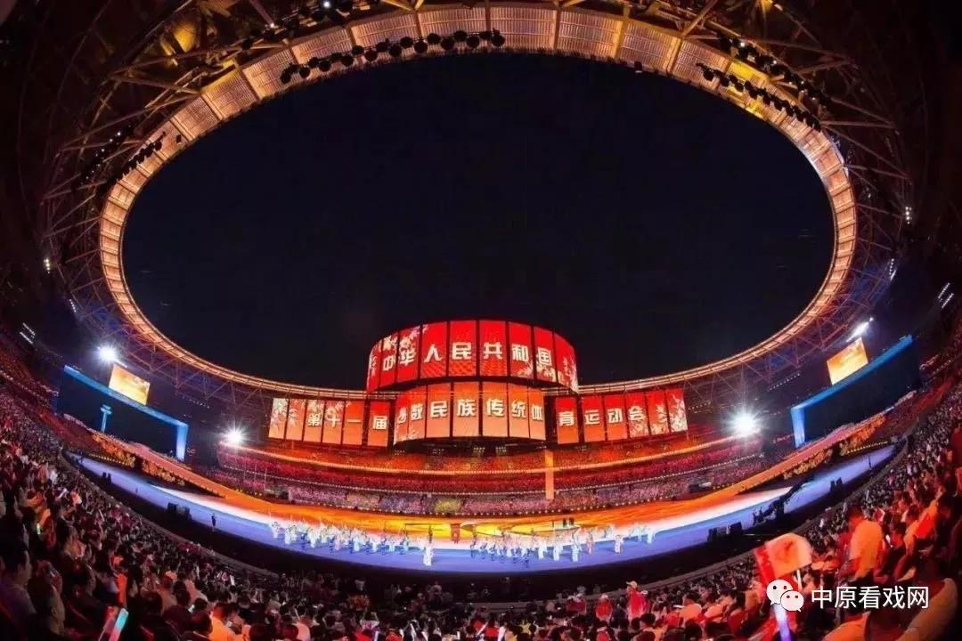 戏曲亮相第十一届全国少数民族传统体育运动会