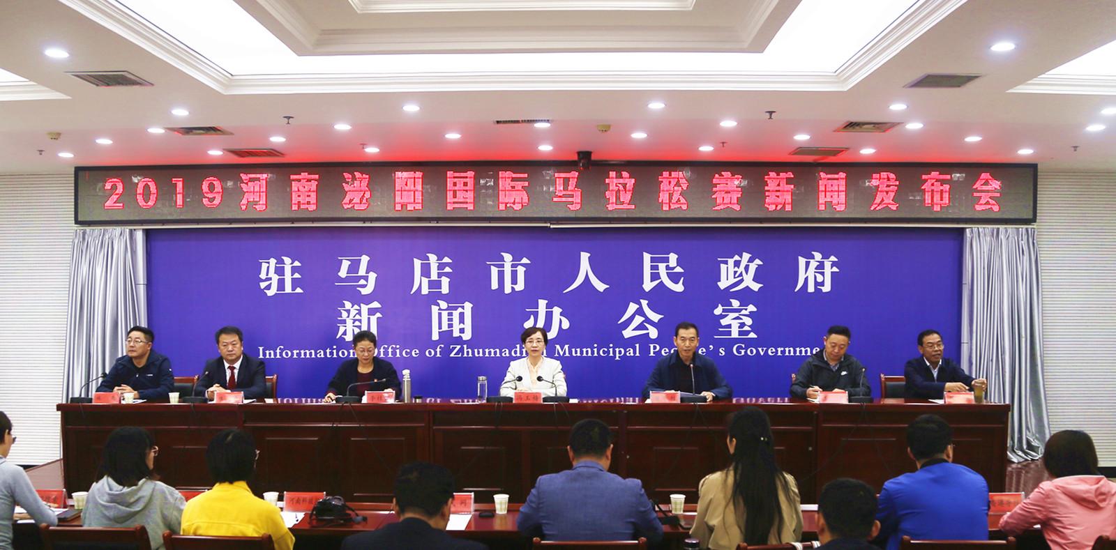 2019河南泌阳国际马拉松赛将于11月3日鸣枪开赛